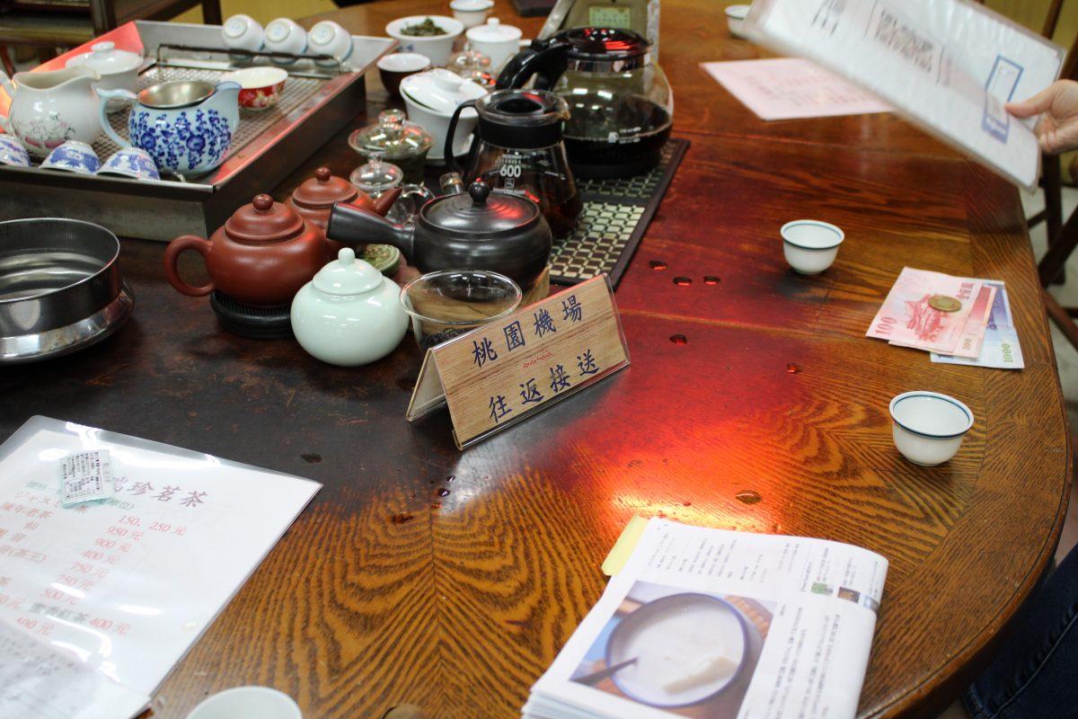 王瑞珍茶業有限公司